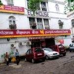 PNB scam: SWIFT code is the reason