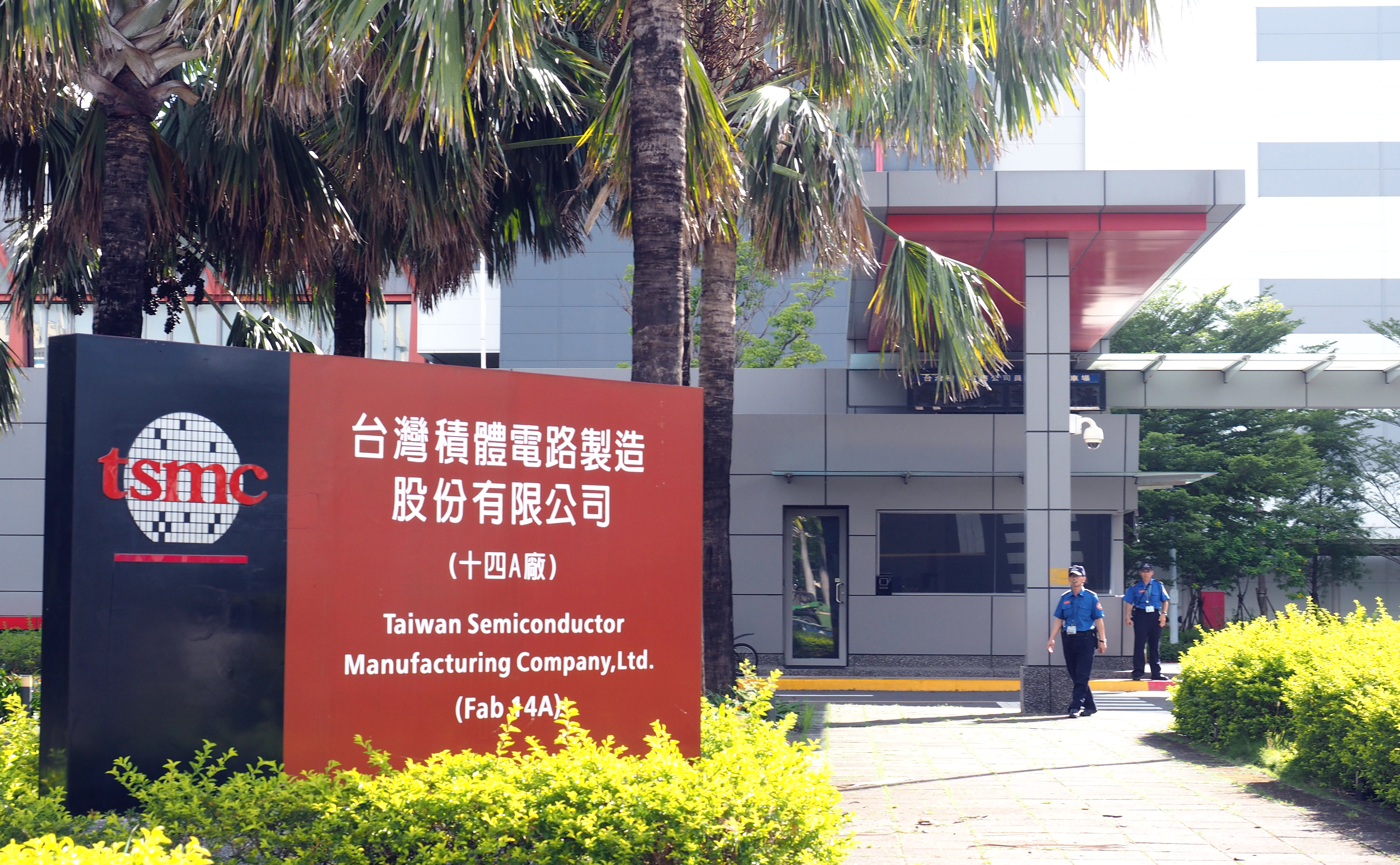 Taiwan's TSMC eyes robust growth despite unfavorable global conditions