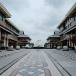 Pack your Bag, Brunei is very Peaceful